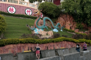 I love all of the dragons at Taoist Temple!